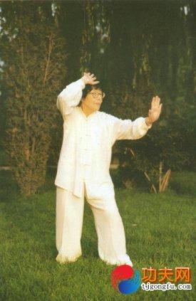 孙式97式太极拳