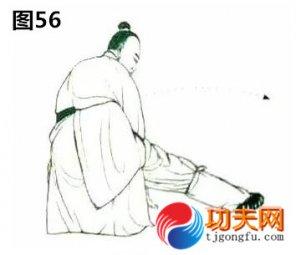 武当八仙拳3