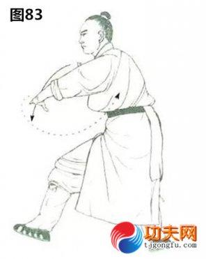 武当八仙拳4