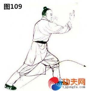 武当八仙拳5