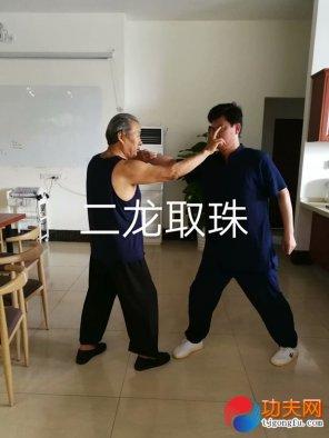 宋庆福大师传授宋氏武医真功夫