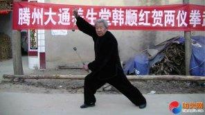 宋庆福大师演练八棱紫金铜锤