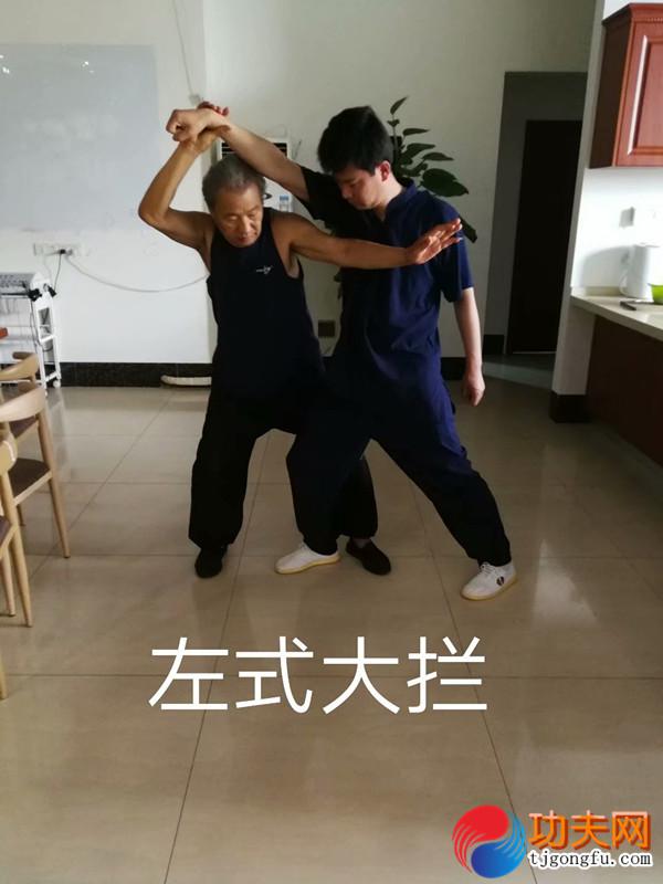 宋庆福大师演练左式大拦